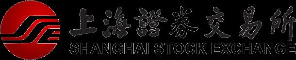 SSE Full Logo